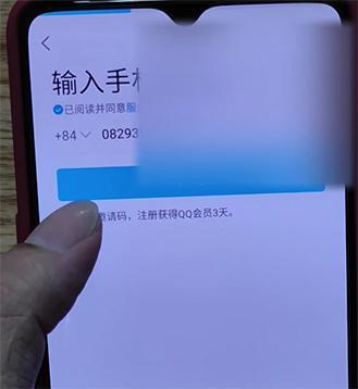nhập code vào để hoàn thành đăng ký tài khoản QQ Trung Quốc